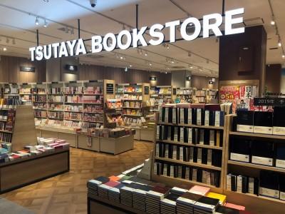 「TSUTAYA BOOKSTORE 八王子オーパ」11月29日OPEN