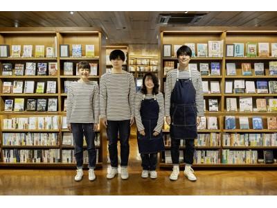 TSUTAYA BOOKSTORE 梅田MeRISE×URBAN RESEARCH DOORSオリジナルユニフォーム第3弾!