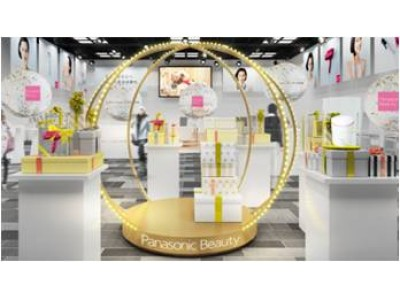 癒しの空間で「美容家電×マインドフルネス」が体験できる「Panasonic Beauty SALON表参道」が表参道ヒルズに期間限定オープン
