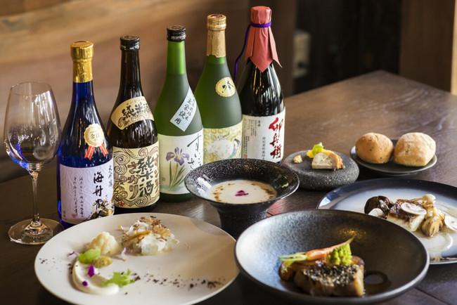 LE UN 佐原商家町ホテルNIPPONIAが発酵フレンチと、蔵元直送の日本酒が楽しめる<酒蔵レストラン>へリニューアル...