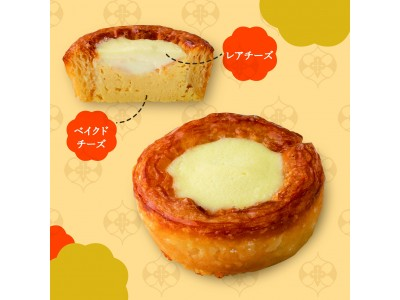 ~秋の味覚をブリオッシュドーレのパンで満喫~9月18日(火)より全国のブリオッシュドーレで「チーズケーキクロワッサン」など秋季の新作商品が続々登場いたします。