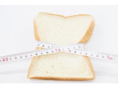 【食生活実態調査】糖質制限中はご法度?「パン」の人気ランキング。ダイエッターからの圧倒的支持を受けたのは「どこの」「どの」パン?