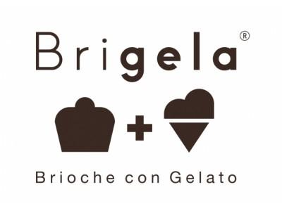 イタリアンスイーツの女王 「Brigela(ブリジェラ)」 から期間限定『レモンフレーバー』が8月1日(水)より全国にて発売開始