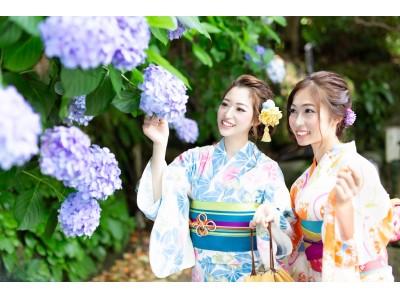 待望の横浜エリアに【VASARA横浜みなとみらい店】がついにオープン!地域に愛される着物レンタルサービス&フォトスタジオを目指します。