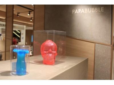 パパブブレ、世界的にも珍しいキャンディアートミュージアムを銀座にオープン!