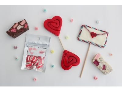 17層重ねたストライプ柄の「チョコレートキャンディ」や 両端から食べてほしいWハート・レターの「ロリポップ」など。パパブブレのバレンタイン、1/21(土)~全国9店舗で発売開始!