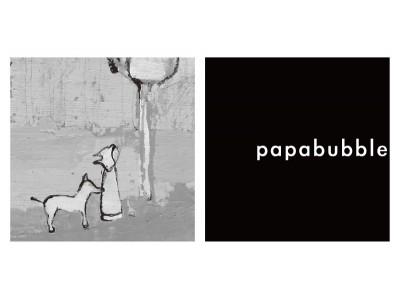 株式会社PAPABUBBLE JAPAN 新体制のご報告