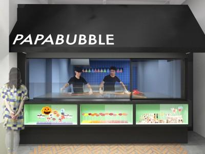 旗艦店「パパブブレ 青山店」、3/1(金)OPEN!