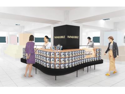 手作りキャンディ20,000個で覆われた新店、3/1(金)「大丸京都店」にO P E N !
