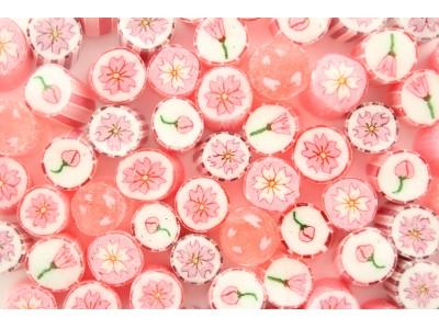 春を贈ろう・・桜を五感で満喫する人気の「桜ミックス」キャンディ、今年は3/4から発売!