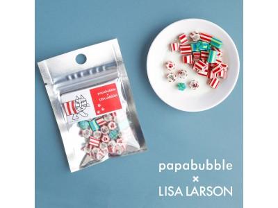 「パパブブレ」×「リサ・ラーソン」のコラボキャンディ販売開始