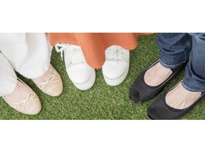 20代は足のニオイ対策グッズを併用しており、足のニオイに敏感~女性の足のニオイに関するアンケート調査~