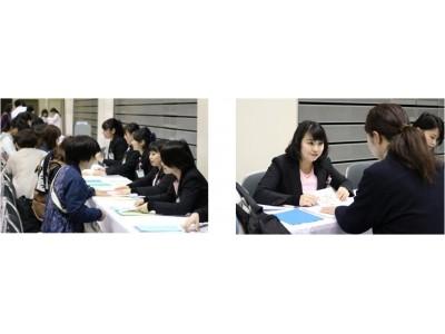 スギ薬局『女性の健康広場in名古屋健康美人セミナー』に特別協賛いたしました