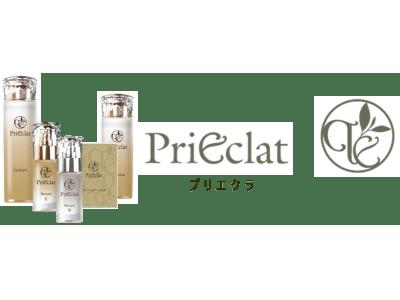 スギ薬局の新スキンケアブランド「プリエクラ」発売!九州大学と共同開発した最先端技術により、ハリのある艶肌を実現