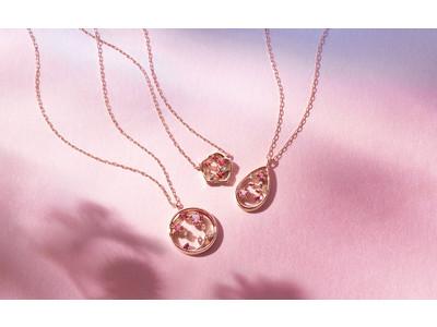 優美なピンクに大人の甘さが香る4℃のAutumn Collection