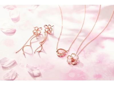 Canal 4℃から初の桜ジュエリー登場 「Sakura Collection」で一足早く春を楽しんで