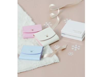 触れるたび、毎日を輝きに満たして「ルリア4℃」が贈るクリスマスコレクション