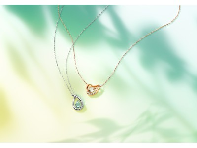 草花の芽生えをモチーフにした春の特別なジュエリー「Spring Collection」発売