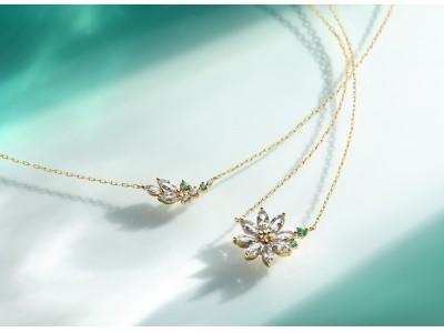 可憐な花々の無垢な美しさをジュエリーに。4℃の2020年Summer Collection