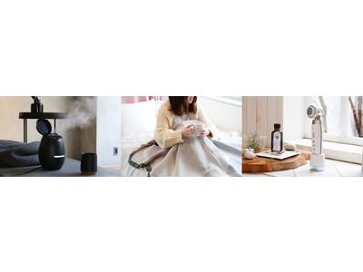 朝から夜まで美容機器に囲まれている社員のニューノーマル美容をご紹介 美容機器メーカー・ヤーマン社員のリアル美容機器ルーティーン