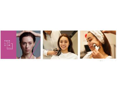 顔専門トレーニングジム「FACE LIFT GYM (フェイス・リフト・ジム)」メイクアップキッチンルミネ新宿2店に登場