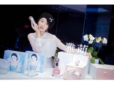 世界最大規模のネットセールスデー「独身の日」に向けた美顔器の限定セットを発表