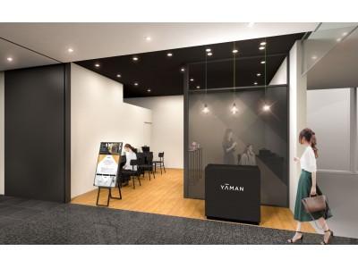 美容機器によるフェイス専門のトレーニングをレクチャー「Face Lift Lesson」スタジオが5月17日(金)にオープン