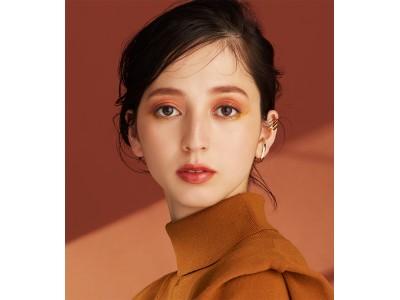 オンリーミネラル ベースメイク&カラーメイク 秋冬コレクション9月1日より新発売。ナチュラルなのに、いつもと違う顔。