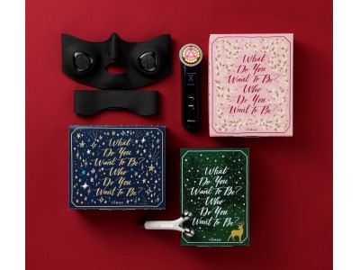 """ご好評につき最新美容機器とのアーティストコラボレーション第二弾 数量限定のギフトボックスが登場 『Artist Box """"Shine""""』"""