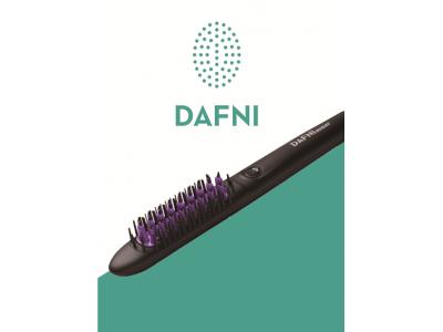 大人のニュアンスヘアをつくるワンランク上のスタイリングヒートブラシ『DAFNI muse』登場 2019年11月1日(金)より新発売
