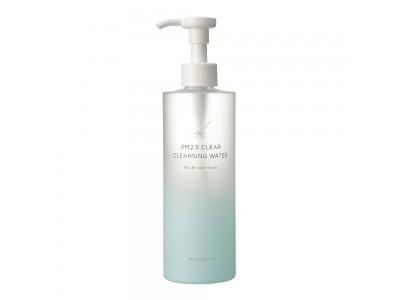 洗い流し&ダブル洗顔不要で透明感あふれる肌に。『PM2.5クリア クレンジングウォーター』新発売