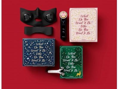 """イラストレーター・SHOGO SEKINE氏とのコラボレーションによる美容機器のオリジナルギフトボックス『Artist Box """"Shine""""』のポップアップイベントを伊勢丹新宿店にて開催"""
