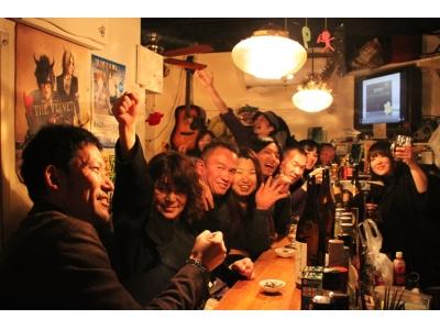 新宿ゴールデン街 「鉄の道・四万十(しまんと)ナイト」 2/28 (火)19:00