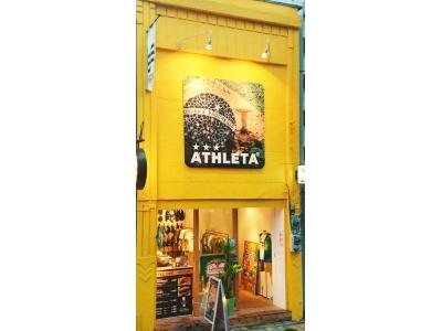 ブラジルの衣食をテーマにした ATHLETA (アスレタ) の期間限定ショップ(2016.8.28まで)が原宿にオープン!