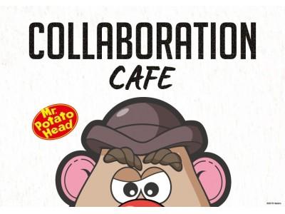 日本初の「ミスターポテトヘッド」をテーマにしたカフェが渋谷にオープン『ミスターポテトヘッドカフェ』