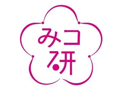 BEYOND ANGEL AQUA デイリーシカクリーム/シカセラム 2020年9月10日(木)新発売!
