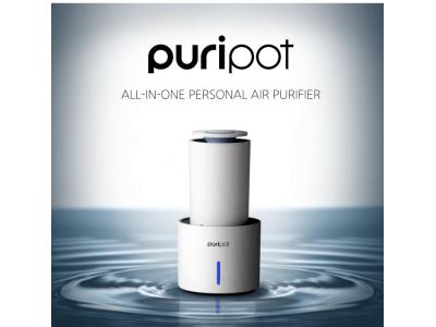 優秀な自分専用現る!フィルターを使わない超軽量パーソナル空気清浄機puripot