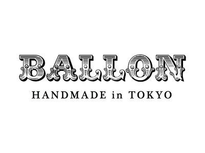 """BALLON(バロン)より、お肌にも環境にも優しい""""ヴィーガン""""にこだわったブランド初となるハンドケアラインが登場"""