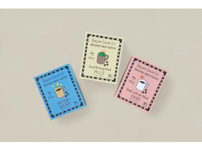 毎日の習慣をよりカラダにやさしくアップグレード!ココナッツオイルと相性抜群の有機コーヒーシリーズ新発売