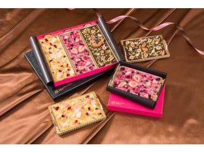 2019年バレンタイン商品「Chocolat bijoux(ショコラ ビジュー)」~花の宝石箱~