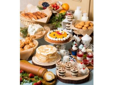 「Milk&Cheese リーガロイヤルホテル東京牧場OPEN!」リーガロイヤルホテル東京 開業25周年を記念したスイーツビュッフェ 第1弾