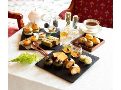 """紅茶、抹茶、ほうじ茶、カモミールなどのハーブティーを使用。初夏に愉しむ様々なお茶のスイーツ&セイボリー「アフタヌーンティー""""Tea Variety(ティーバラエティ)""""」"""