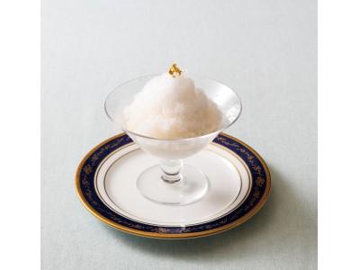真っ白な気品溢れるハーブ入りかき氷「クリスタルフラッペ」