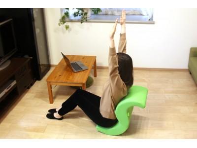 """在宅勤務で運動不足になるリスクを回避""""自宅で簡単にできるストレッチ・エクササイズ方法""""を公開"""