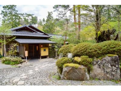 【静かな渓谷の隠れ宿「峡泉」】 『宿から地域を活性化させる宿』4月13日(金)リニューアルオープン