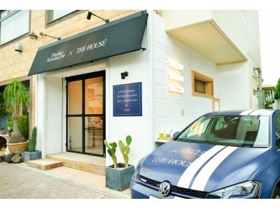 """葉山のプライベートレンタル邸宅""""THE HOUSE""""人気のセレクトショップ""""Studio Route134""""と、""""葉山の新しいライフスタイル体験""""をテーマとした""""コラボカフェ""""を8/18オープン!"""