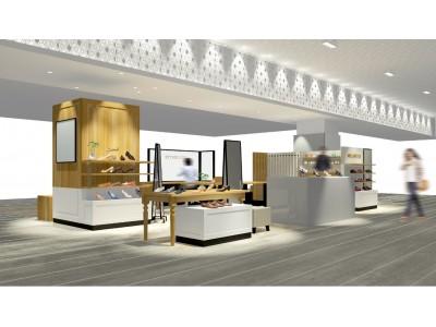 有楽町マルイのレディスシューズ売り場に靴工房が一体となった新ショップ「ミリメーター」が9/18にオープンします
