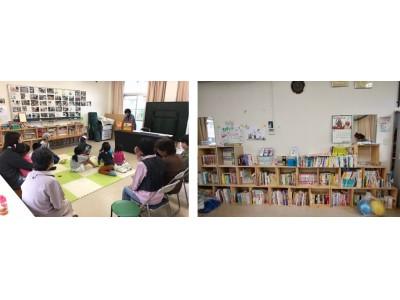 「茶山台としょかん」オープン4周年記念!「DIYのいえ」とコラボで「本棚ワークショップ」イベントを開催!