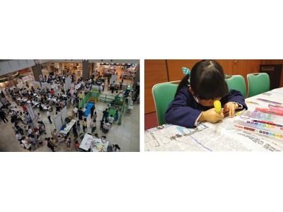 夏休み特別!ゆるキャラ大集合!子育て応援イベントを「ららぽーと和泉」で8月19日(月)開催