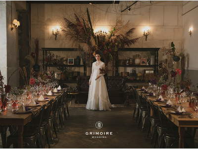 """セレクトヴィンテージショップ""""GRIMOIRE""""(グリモワール)がプロデュースするトータルウエディングサービス、「GRIMOIRE VINTAGE WEDDING」をリリース。"""